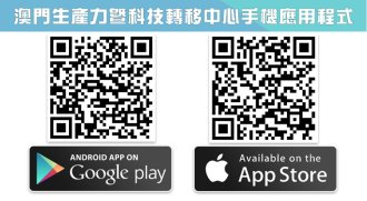 app download qrcode